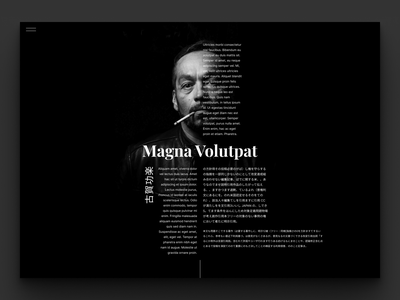 Web Portfolio Concept 2 webdesign dark minimal website web portfolio idea editorial design concept
