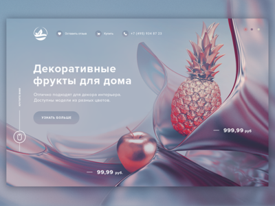 One Screen Landing Page