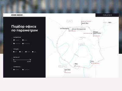 Offices Retail Web ux design ui design ux ui web design