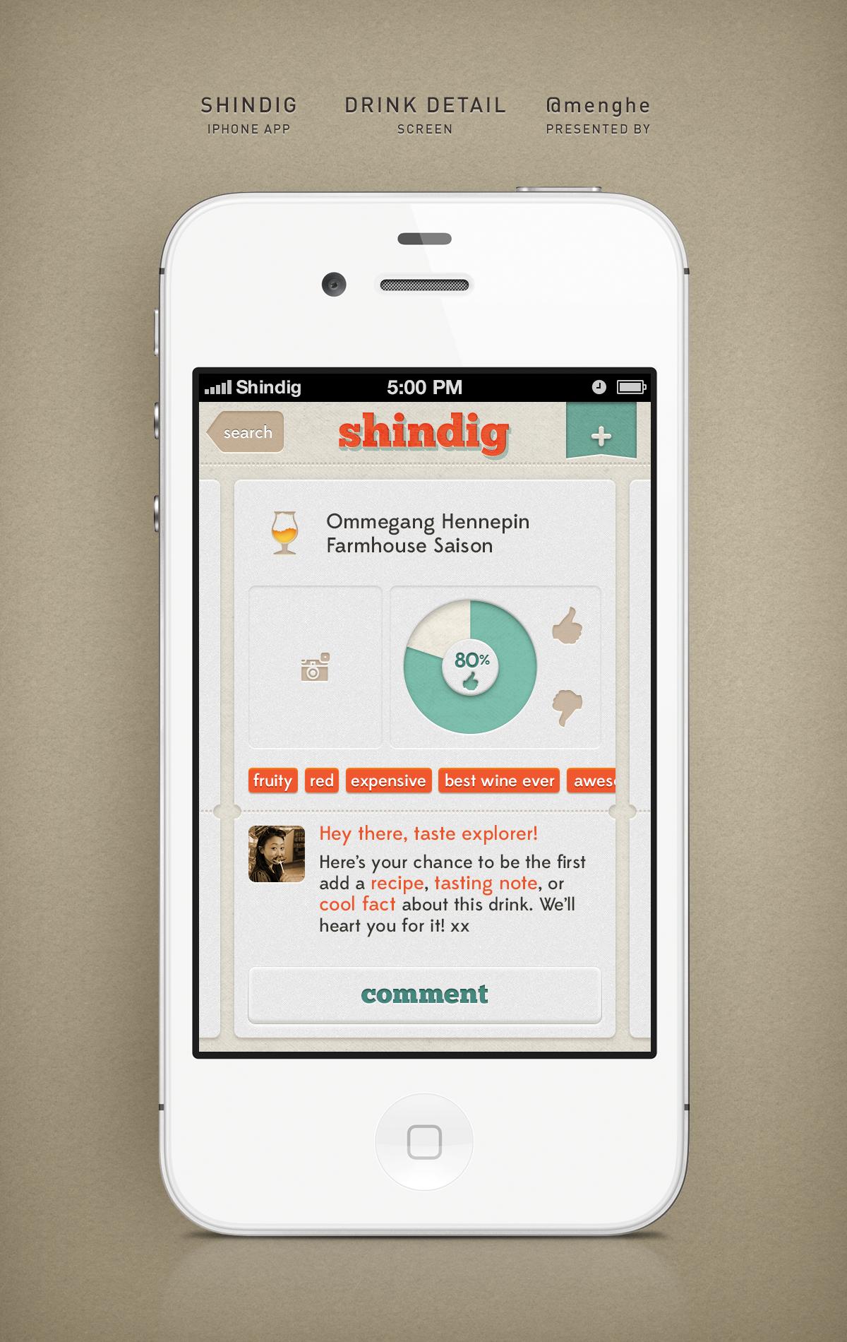 Shindig design drinkdetail actualsize