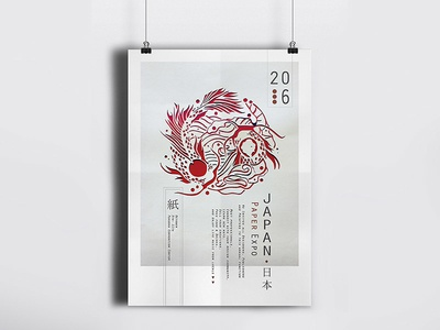 Japan Paper Expo promotional poster