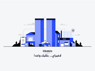 Okasio - Illustration illustration brand identity illustartion brand brand design classic blue logo branding