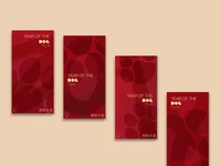 Chinese New Year 2018 Red Pocket