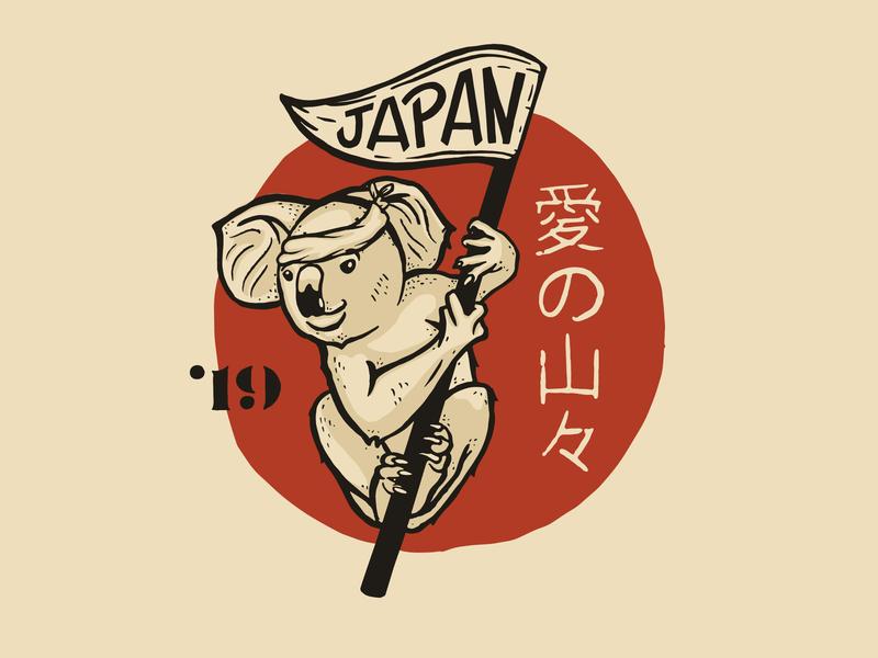 Japanese Koala child logo design logo branding vector japanese food children smile mountains 2019 animal mascot mascot japanese flag animal illustration illustration pennant flag japanese koala japan