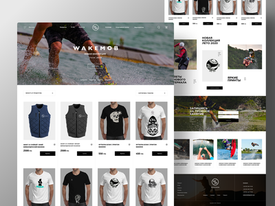 wakeboarding school & shop website shop uxui webdesigner web design webdesig web ui wakeboarding wakeboard wake