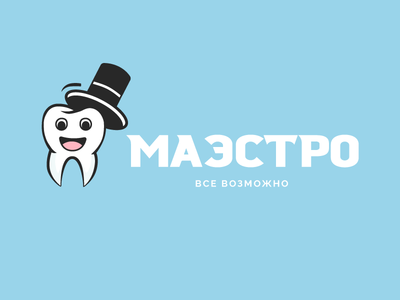 "Dental clinic ""Maestro"" Logotype"