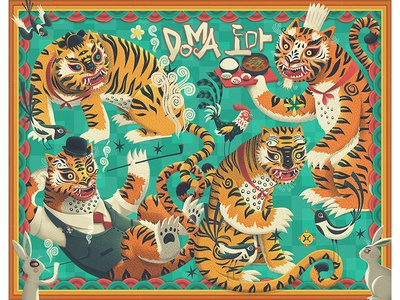 DOMA 도마 - restaurant mural restaurant food cockerel magpie rabbit illustrated illustration mural folk art korean tigers