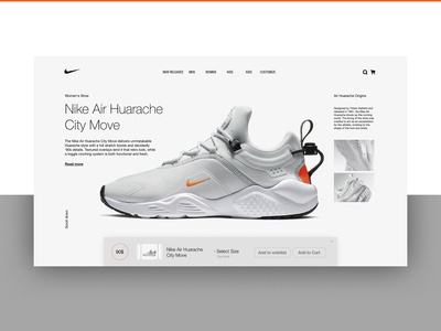 Nike — page for product