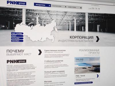 PNK Group / main page design web design main page web
