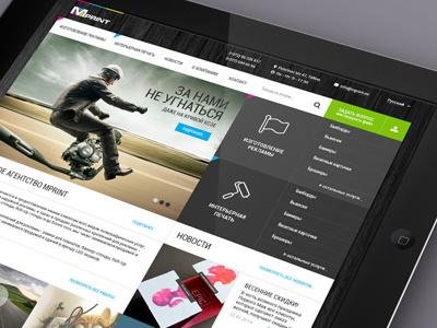Mprint main page / iPad look ) web design web ipad design mobile design