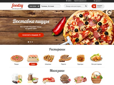 Foodzy - food delivery service web design web delivery service food