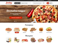 Foodzy - food delivery service