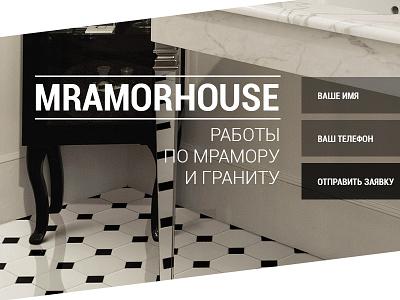MramorHouse (MarbleHouse). Landing page web design web ui landing page