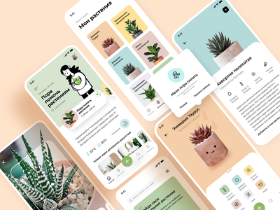 Plant Care Mobile App — UX/UI map flower plant ios mobile illustration plants branding uiux ui ux care