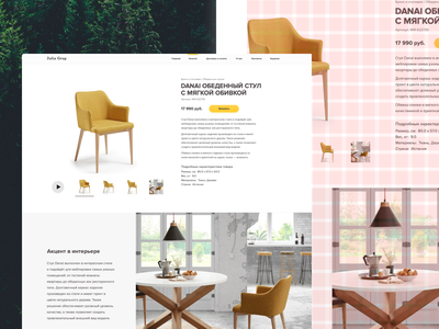 Modules on ModularGrid in Online Store Web Design ikea ecommerce online store product page furniture grid layout design