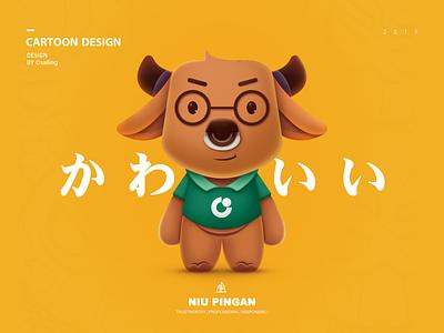 NIU PINGAN illustration 设计 design