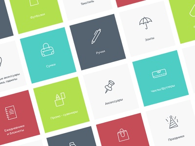 Design of the site for Periskop web design site design design online store design