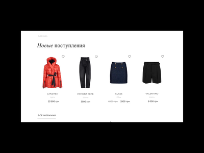 Modoza New collection clothing brand catalog collection e-commerce brand italian concept website slider gallery transition typography composition design animation web ui