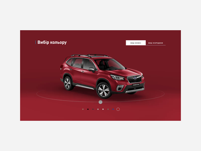 Subaru Slider UI car subaru color picker slider composition animation design web ux ui