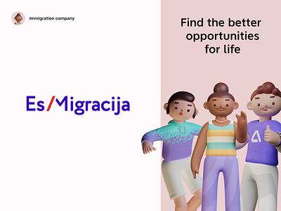 ES Migracija. Logotype and Corporate identity branding logo typography composition design