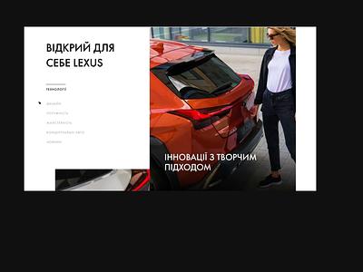 Lexus сoncept part2 lexus vehicle hover gallery composition typography design animation web ui