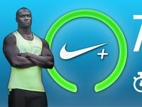 Nike+ #FUELPOLICE