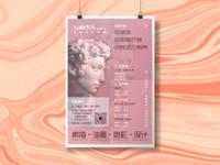 Artist's studio Admissions Poster