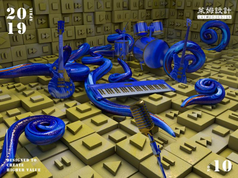 Design inspiration record | 2019 | No.10 莱姆 yellow record laimu inspiration design c4d blue 3d