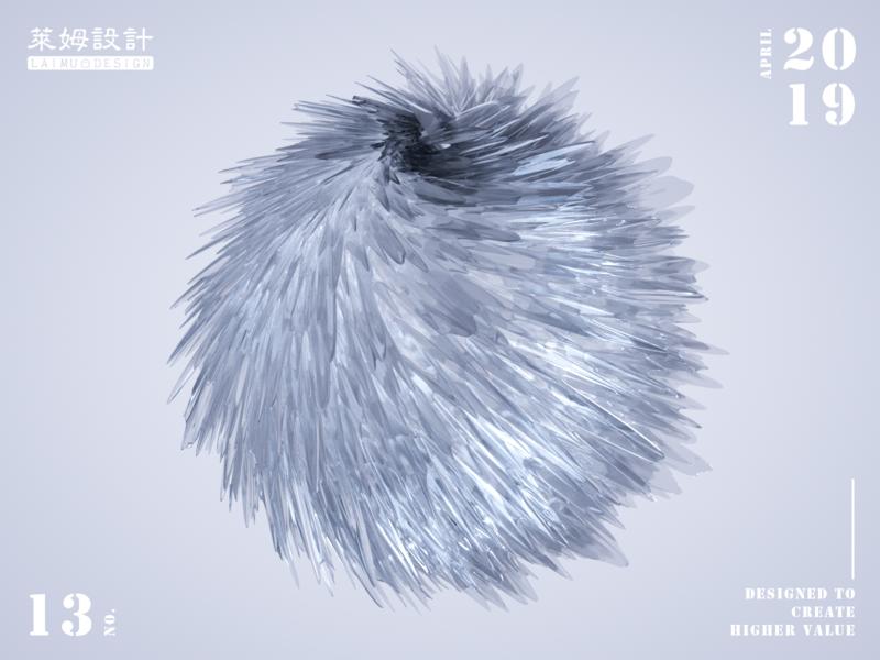 Design inspiration record | 2019 | No.13 莱姆 record inspiration 3d c4d laimu design