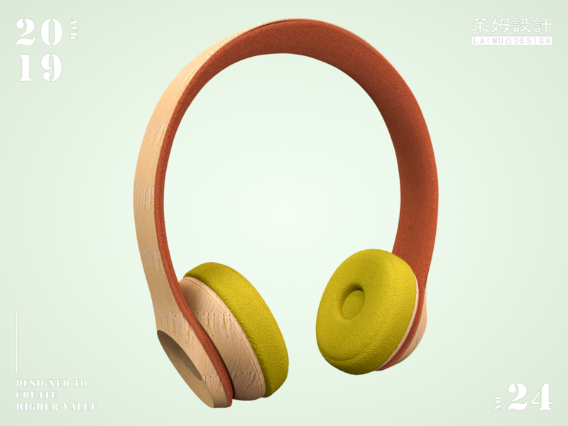 Design inspiration record | 2019 | No.24 record 莱姆 inspiration 3d laimu c4d design