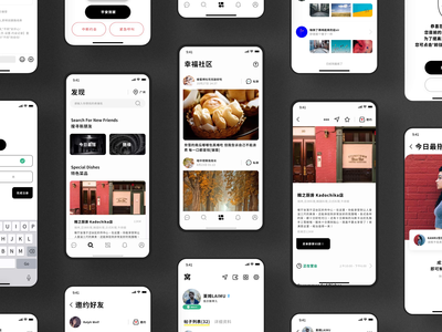 一起用膳吧 | Dating platform | App design