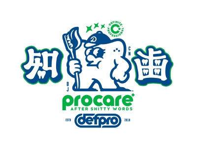 Procare tshirtdesign products package toothbrush design cartoon illustation old type cute old cartoon handdraw type font mascot