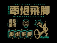 traditional kungfu