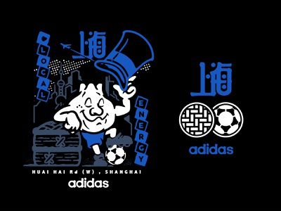 LOCAL ENERGY/ADIDAS BREAKFAST SH 上海 local breakfast food soccer adidas originals adidas old cartoon font mascot