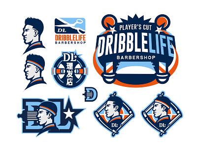 DribbleLife court barber barbershop logo barbershop league mlb allstar stars baller ball athlete players basketball dribble logo vintage mascot