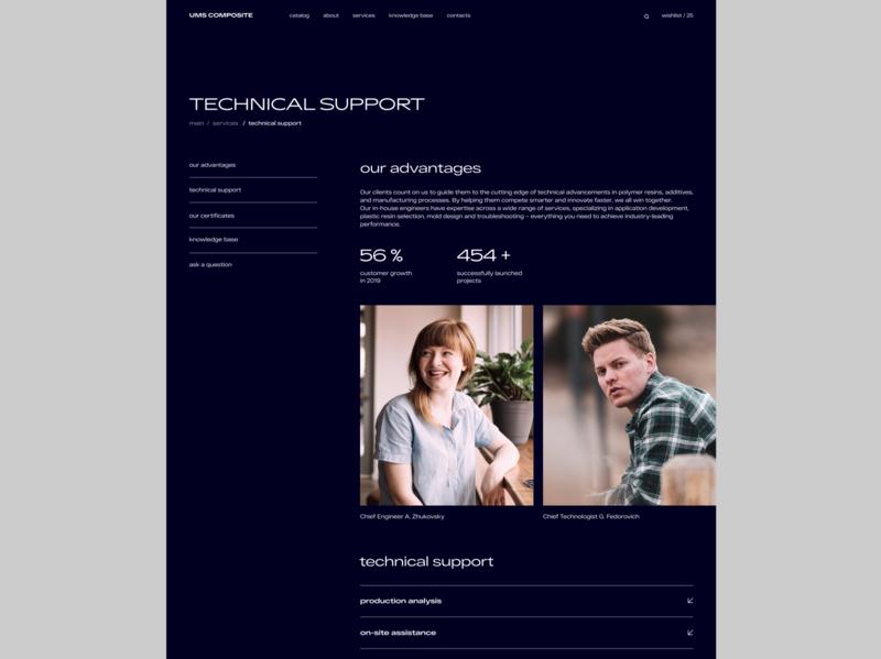 #composite materials online store minimal interface desktop ecommerce grid dark ui typography web design web design ux ui