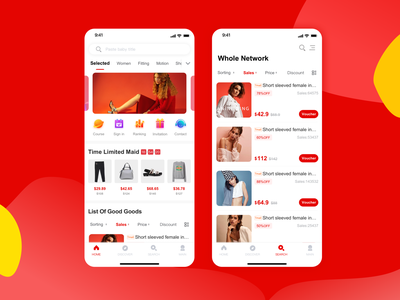 A money saving shopping App app 电商 交互 界面 ui ux 设计