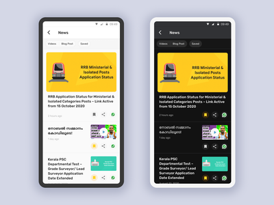 News Screen - Entri malayalam reading app blog education app education kochi flat dark simple minimal dailyui clean ux design ui