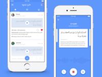 Ngaji Yuk - Social Media App Design Concept