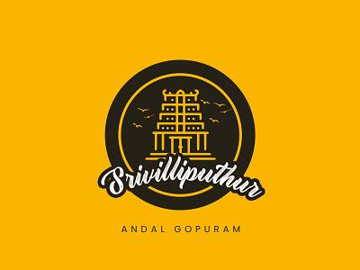 Hometown Sticker / Srivilliputhur karthik style symbol icon hometown creative gopuram andal srivilliputhur weekly warm up sticker