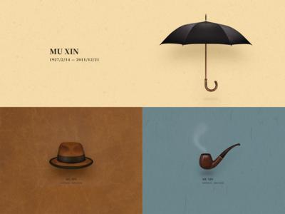 Mu Xin (artist)
