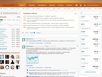 Tweetstock stock social homepage index feed orange web website web design