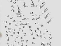 Type doodle #1
