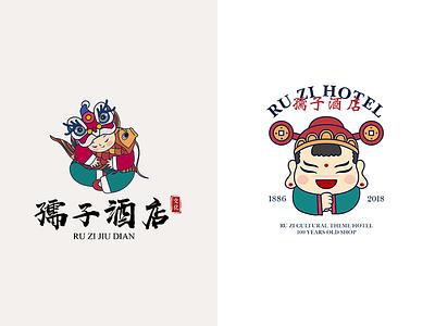 Chinese Culture Hotel logo logo illustration