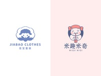 Children's wear logo & Juice shop