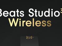 Beats Studio 3 Wireless Advertisement