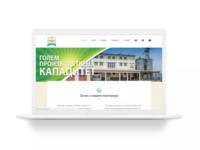 Web Design and Development - Orizarstvo.mk | Kupi Sajt