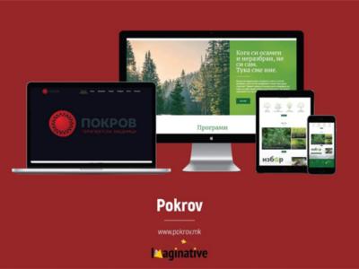 Web Design and Development - Pokrov.mk | Imaginative Advertising