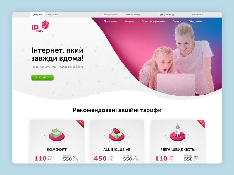 Ipnet Main Page ux  ui digital production identity website design webdesign user inteface corporate identity branding graphic design ux design user experience web design digital design ux ui
