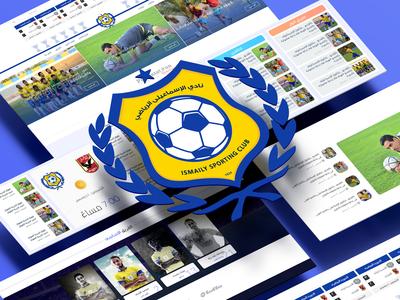 ismaily sc web design UI/UX